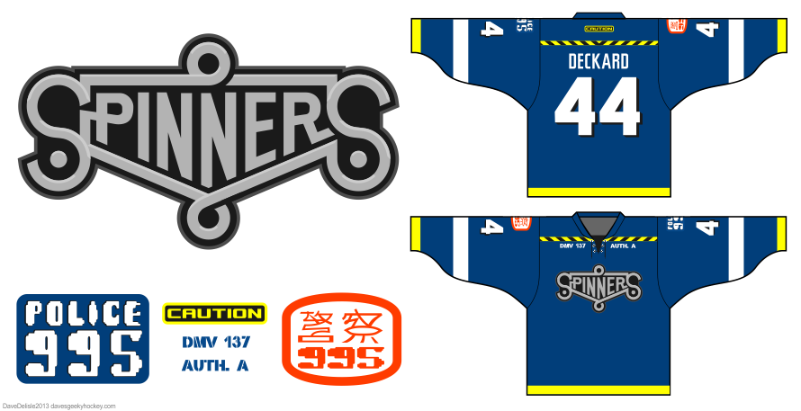 Blade Runner Spinners hockey jersey design by Dave Delisle