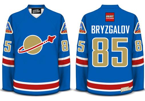 Galaxy Explorer Hockey Jersey