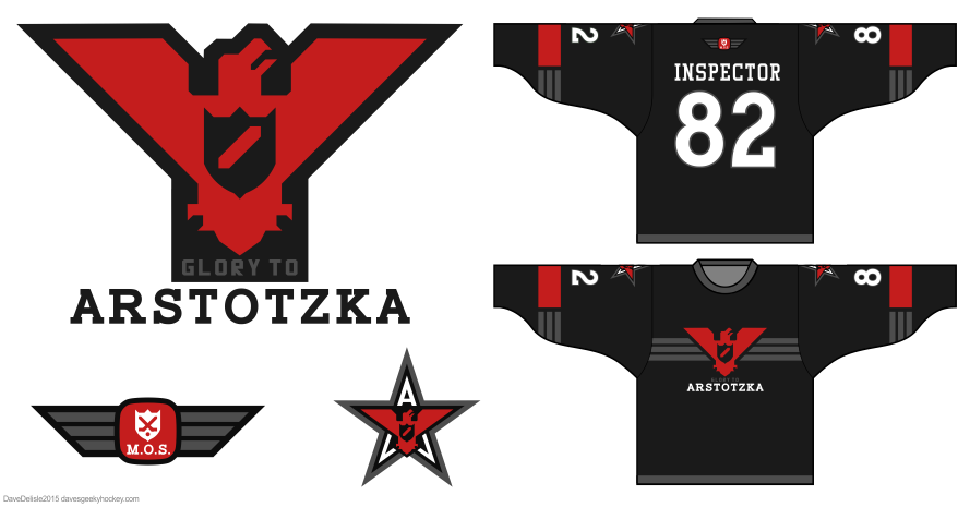 papers please hockey jersey design