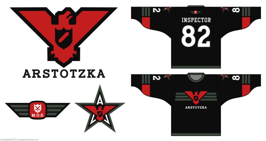 Arstotzka Hockey Jersey Design 2015 by davesgeekyideas